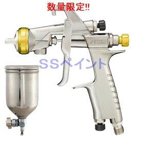 (数量限定)(K)アネスト岩田(イワタ)スプレーガン KIWAMI-1-13B4 ノズル口径:1.3mm 400ml塗料カップPC-400S-2LF付きセット