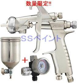 (数量限定)(K.V)アネスト岩田(イワタ)スプレーガン KIWAMI-1-14B2 ノズル口径:1.4mm 400ml塗料カップPC-400S-2LF・手元圧力計付きセット