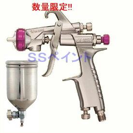 (数量限定)(K)アネスト岩田(イワタ)スプレーガン KIWAMI-1-16B12 ノズル口径:1.6mm 400ml塗料カップPC-400S-2LF付きセット