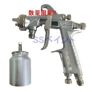(数量限定)(NGU仕様)(K)アネスト岩田(イワタ)スプレーガン WIDER1-13H2S001 吸上式 ノズル口径:1.3mm PC-1Sコンテナ付きセット