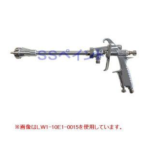 アネスト岩田(イワタ)スプレーガン 長首ガン LW1-10E1-9030 圧送式 ノズル口径:1.0mm 曲り角度:90° 首長さ:300mm