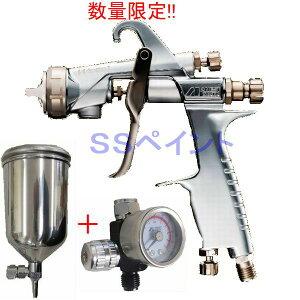 (数量限定)(K.V)アネスト岩田(イワタ)スプレーガン WIDER1-13K1G 重力式 ノズル口径:1.3mm 400ml塗料カップPC-400SB-2LF・手元圧力計付きセット