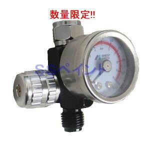 (数量限定)アネスト岩田(イワタ) スプレーガン・エアー機器用 手元圧力計(エアーバルブ)