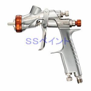アネスト岩田(イワタ)スプレーガン kiwamiシリーズ KIWAMI4-18BA4 重力式 ノズル口径:1.8mm