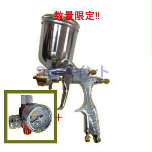 (数量限定)(K.V3)DEVILBISS デビルビス スプレーガン DEMI2-DL6-0.5-G 小型 重力式 フリーアングル250cc塗料カップ・手元圧力計付きセット
