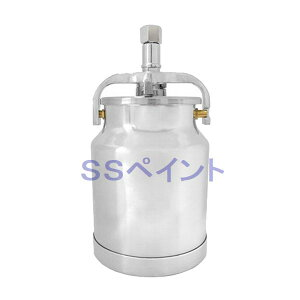 DEVILBISS デビルビス アルミニウム製 塗料カップ 吸上式 KR-1000-1C 1000cc