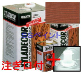 (N)キシラデコール 屋外用 油性 高性能木部保護塗料 色:#105 カスタニ 16L(一斗缶サイズ)