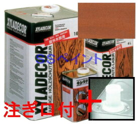 (N)キシラデコール 屋外用 油性 高性能木部保護塗料 色:#102 ピニー 16L(一斗缶サイズ)