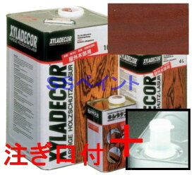 (N)キシラデコール 屋外用 油性 高性能木部保護塗料 色:#103 チーク 16L(一斗缶サイズ)