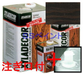 (N)キシラデコール 屋外用 油性 高性能木部保護塗料 色:#104 エボニ 16L(一斗缶サイズ)