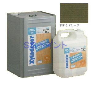 キシラデコールインテリアファイン 屋内用 水性 木部用水性ステイン塗料 色:#910 オリーブ 3.5kg