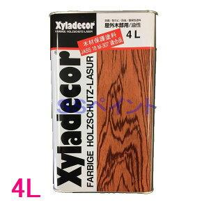 キシラデコール 屋外用 油性 高性能木部保護塗料 各色 4L
