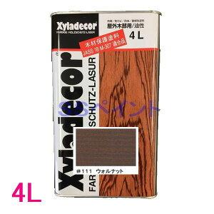 キシラデコール 屋外用 油性 高性能木部保護塗料 色:#111 ウォルナット 4L