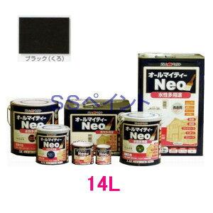 アトムハウスペイント つやあり水性塗料 オールマイティーネオ 色:ブラック(黒) 14L(一斗缶サイズ)