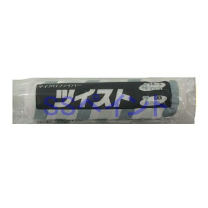 大塚刷毛製造 ペイントローラー ツイスト(袋) 4S-TWC スモールローラー サイズ:4インチ 毛丈:7ミリ 1本