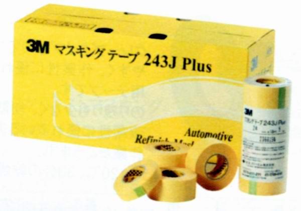 3M 243J Plus マスキングテープ 24mm×18M 50巻入 小箱