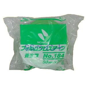 ニチバン フィルムクロステープ No.184 養生テープ 幅50mm×長さ25M 色:緑 1巻
