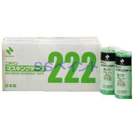 ニチバン NO.222 マスキングテープ 30mm×18M 40巻入 小箱