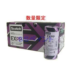 (数量限定)3M EXPP スコッチ 建築塗装用マスキングテープ 24mm x 18m 50巻入 小箱