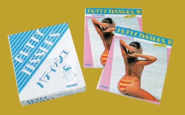 コバックス パティッシュ 紙製使い捨てパテ板  5冊/箱