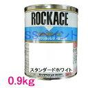自動車塗料 ロックペイント 079-0204 ロックエース スタンダードホワイト 主剤 0.9kg