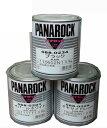 自動車塗料 ロックペイント 088-0204 パナロック ホワイト 主剤 3.6kg