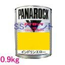 自動車塗料 ロックペイント 088-0059 パナロック インドリンエロー 主剤 0.9kg