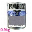 自動車塗料 ロックペイント 088-4M05 パナロックマルス2K スノーファインメタリック 主剤 0.9kg