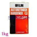 自動車塗料 ロックペイント 150-1120 マルチトップクリヤーQ硬化剤(標準型) 1kg
