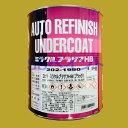 ロックペイント 202-1990 ミラクルプラサフHB(ブラック)主剤 1kg (硬化剤別売)