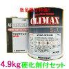 (数量限定)ロックペイント202-6940プラサフクライマックス(ミディアムグレー)202-0110硬化剤付セット4.9kg