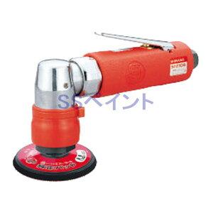 信濃機販 SINANO SI-2108-3 アングルミニサンダー エアツール 使用可能ペーパー:マジック式