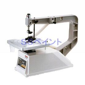 リョービ RYOBI TF-5400 卓上糸ノコ盤