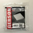 ガーソン(GERSON) タッククロス テックプレップ 020009C ポリエステルニットタイプ 1枚