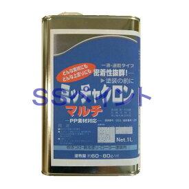 染めQテクノロジィ  密着剤 小分け品 ミッチャクロン マルチ 色:クリヤー(透明) 1L
