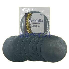 コバックス スーパーバフレックス ブラック ディスク(袋) マジック式 125ミリ丸型 穴なしP-0 粒子3000番相当 10枚入/袋