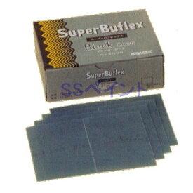 コバックス スーパーバフレックス ブラック シート(箱) マジック式 170ミリ×130ミリ 粒子3000番相当 50枚入 1箱