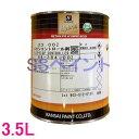 自動車塗料 関西ペイント 94-384-002 レタンPGハイブリッドエコ 002 アルミコントロール剤 3.5L