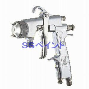 明治(meiji)スプレーガン F210-P12P 圧送式 ノズル口径:1.2mm