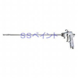明治(meiji)長柄スプレーガン F110-PX11L(500) 圧送式 ノズル口径:1.5mm