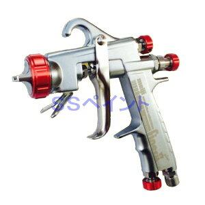 明治(meiji)スプレーガン FINER2 PLUS-G14 重力式 ノズル口径:1.4mm