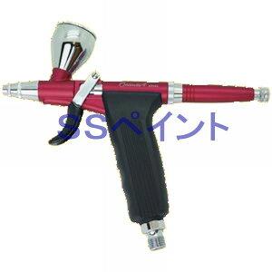 エアテックス(AIRTEX) トリガーアクション エアブラシ ビューティフォートリガー ノズル口径:0.3mm