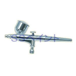 【予約販売】エアテックス(AIRTEX) ダブルアクション エアブラシ MJ726 ノズル口径:0.3mm