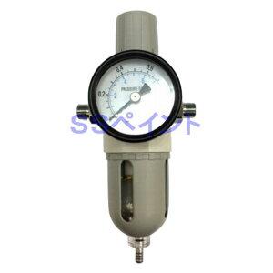 エアテックス エアレギュレーター MAFR-200-NL(水取り機能付き) エアーブラシアクセサリー