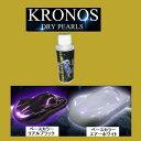 SHOW UP KRONOS クロノス ドライパール SUK-03MN パープルミニ 30g