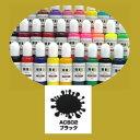 エアテックス エアブラシ用絵の具・塗料 水性カラー スマートシリーズ ACS02 ブラック 15ml