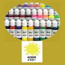 エアテックス エアブラシ用絵の具・塗料 水性カラー スマートシリーズ ACS06 イエロー 15ml