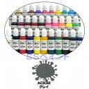 エアテックス エアブラシ用絵の具・塗料 水性カラー スマートシリーズ ACS32 グレイ 15ml