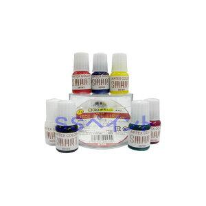 エアテックス エアブラシ用絵の具・塗料 水性カラー スマートシリーズ PPS01 基本ぷちセット 各5ml×7色セット