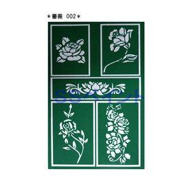 エアテックス エアブラシ クイックステンシルシール QS-002 薔薇